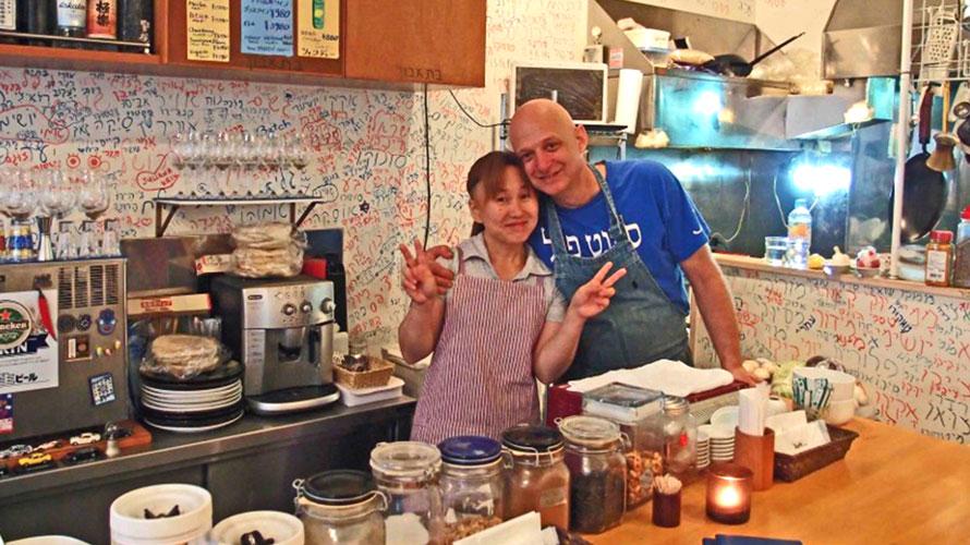 恵比寿のイスラエル料理店タイーム