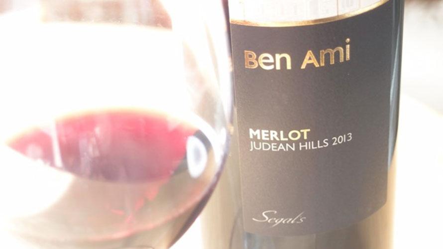 イスラエルのメルロが恋しくなって、栓を抜きましたのはSegal BEN AMI のメルロ