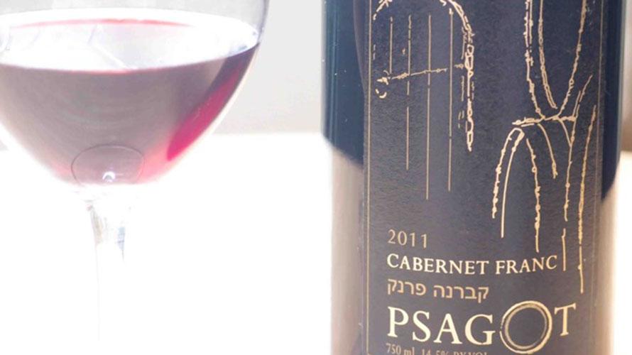 エレガントさが際立つブドウ品種、カベルネ・フラン|イスラエルワイン