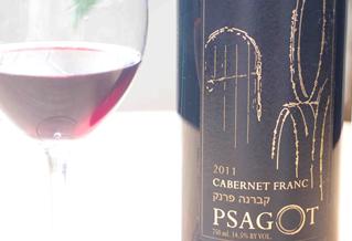 イスラエルワイン|プサゴットワイナリーのカベルネ・フラン
