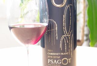 イスラエルワイン|繊細な味わいが続くプサゴットのカベルネ・フラン