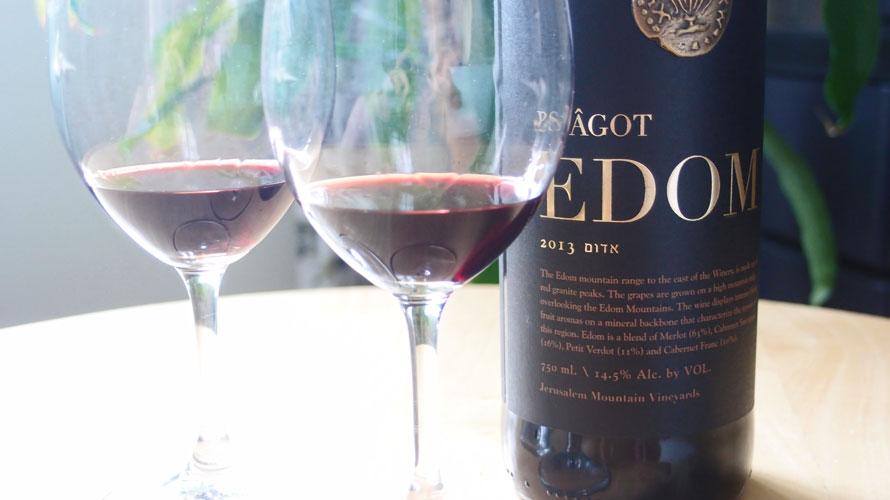プサゴットワイナリーの高級赤ワイン エドム