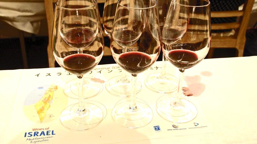 イスラエルワイン試飲会