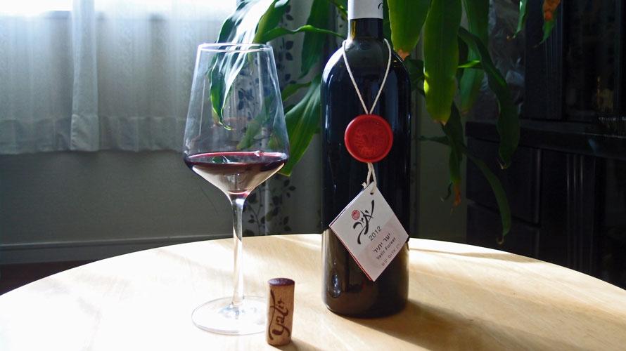 ヤティールワイナリーのフラグシップワイン|フォーレスト