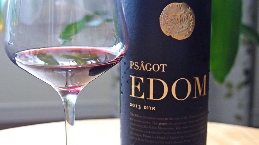プサゴットワイナリーの高級赤ワイン|エドム