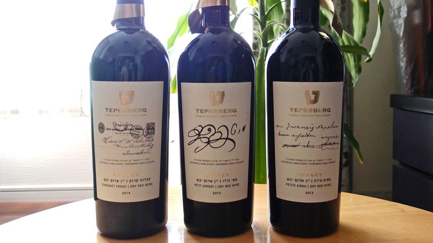 テパーバーグワイナリーの赤ワイン達