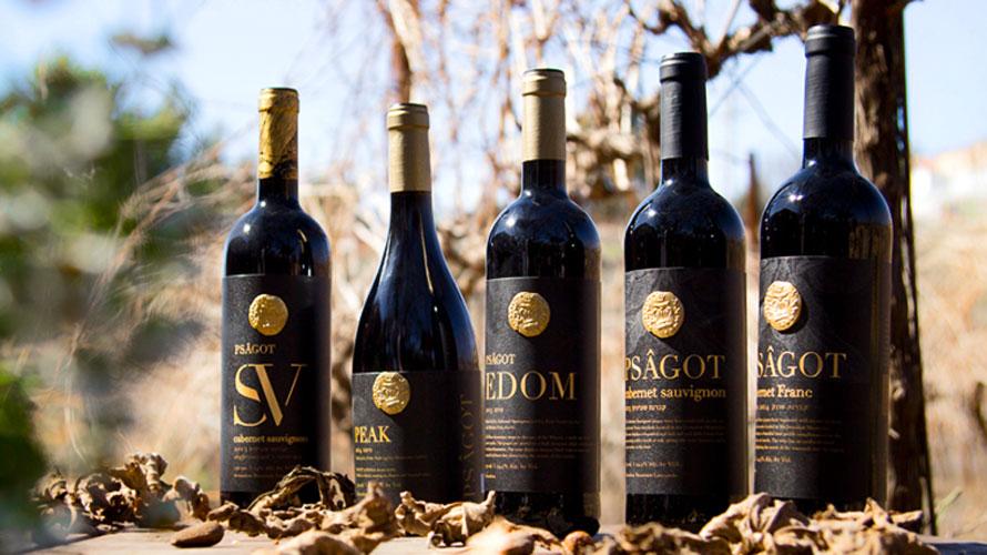 プサゴットワイナリー|フルボディの濃厚な赤ワイン達