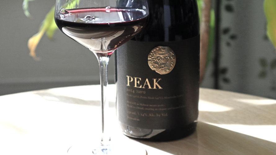 プサゴットの高級赤ワイン|ピーク