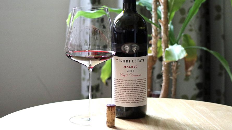 自然派志向のワイン造りから生まれたエレガントなマルベック